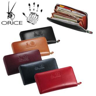 [Orice] Zipper type long walletr