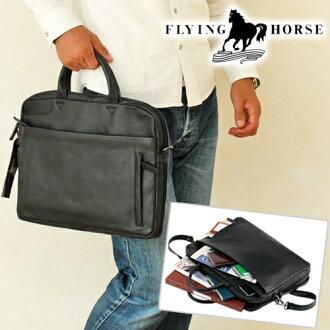 Hose leather (horse-skin) slim briefcase / emboss fs3gm