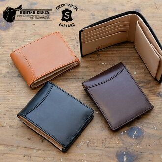 GLC bridle leather light two bi-fold wallet
