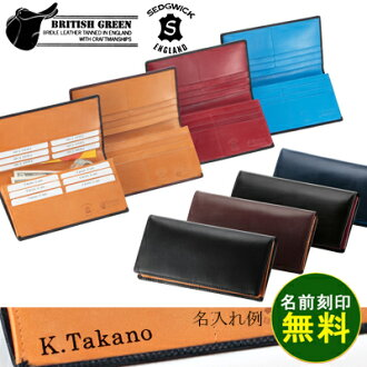 [Free Name-Engraving Service] [BRITISH GREEN] - Bridle leather - Long wallet