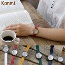時計からはじめるおしゃれ。好みのカラーを着せ替えて、自分だけのセミオーダー。