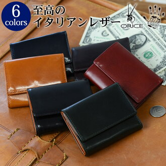 オリーチェ leather tri-fold wallet
