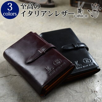 [Free Name-Engraving Service] [Orice] Passport case with the wallet