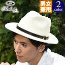 イタリア製 ソルバッティ パナマ帽 レディース 麦わら帽子