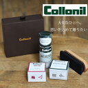 Collonil-b01