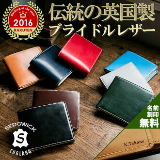 [Free name-engraving service] [BRITISH GREEN] Bridle leather bi-fold wallet