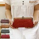【Kanmi./カンミ】ワラビー ロングウォレット/財布 日...