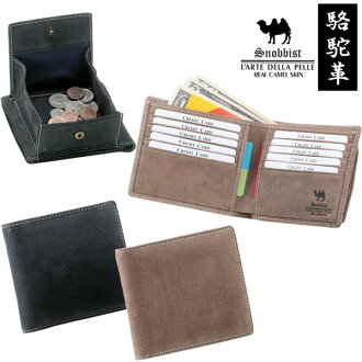 Two camel leather bi-fold wallet