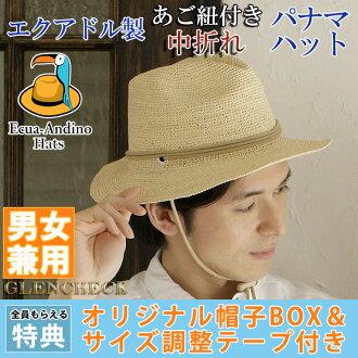 panama hat (X-fresh traveler) / Panama hat / Panama / straw hat / men / women's made in Ecuador [blind] [ecua andino] fs2gm [10P23may13] [RCP]