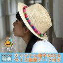 40490140thum-obi