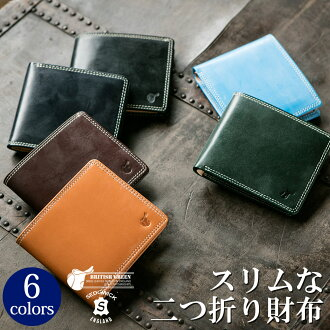 [Free Name-Engraving Service] [Wallet] [British Green] Bridle Leather Double Stitch Bi-Fold Wallet [Tomorrow Easy Correspondence] [Today Point 10 Times]