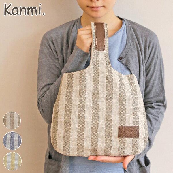 Kanmi.しっぽバッグ シマシマ