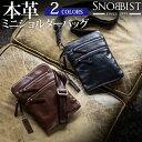 【SNOBBIST】プレステージレザーミニショルダーバッグ[...
