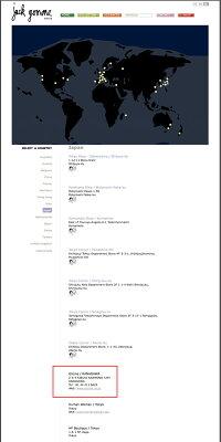 JACKGOMMEジャックゴムjackgommeメッセンジャーバッグJOEY国内送料無料バガージュライトBAGAGELIGHTレディースメンズ男女兼用バッグナイロン軽量デイリートラベル旅行AUTMUNSALE