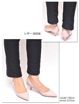 FABIORUSCONIファビオルスコーニfabiorusconi別注デザインスムースレザーポインッテッドトゥパンプスヒール5cm642-275-leather国内送料無料レディースシューズ靴革レザーFABIORUSCONIAUTMUNSALE