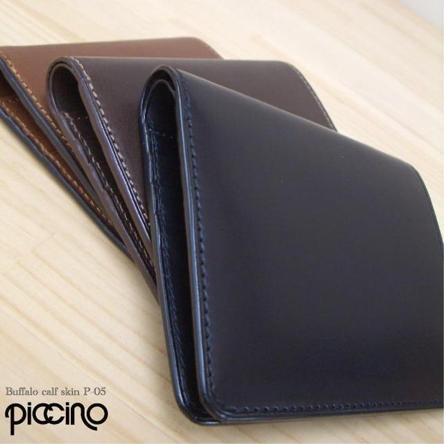 piccino ピッチーノ バッファローカーフ 折り財布 P-05財布 メンズ 二つ折り 財布 メンズ 長財布 小銭入れなし ブラック 黒 ブラウン 茶 ギフト プレゼント 誕生日  彼女 妻 女性 人気 お祝い