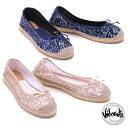 ショッピングカルザノール ヴィドレッタ VIDORRETA スパンコール フラットシューズ05600ジュート ウェッジソール エスパドリーユ リボン サテン サンダル リゾート カルザノール 彼女 妻 女性 人気 靴