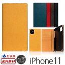 【送料無料】【あす楽】【正規販売店】 iPhone 11 ケース 手帳 本革 SLG Design Minerva Box Leather Case for iPhone11 アイフォン 11..
