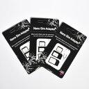 【送料無料】Nano SIMアダプター 4点セット×3つセット売り黒 (mj507) MicroSIM 変換アダプター iPhone用 SIMピン付き(4571499373051).cp
