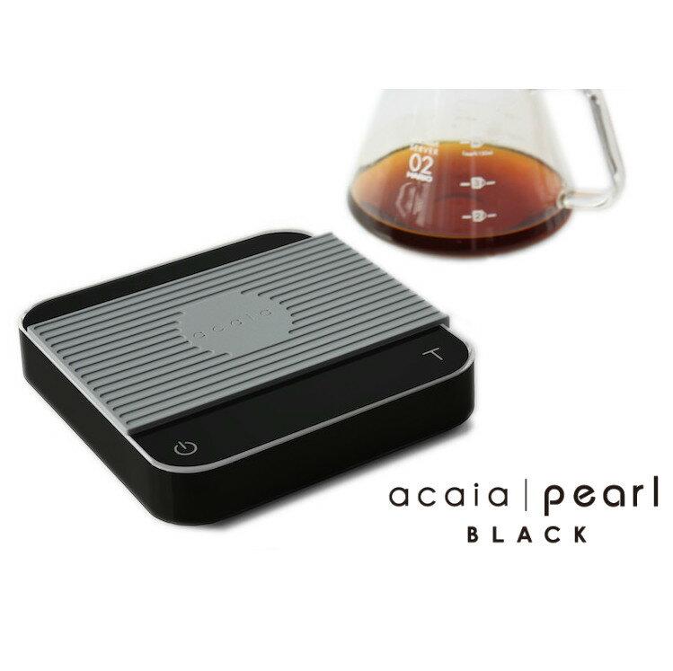 acaia pearl Black Coffee Scale | アカイア パール ブラック コーヒー スケール