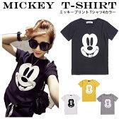 【メール便送料無料】【単品代引き不可】MICKEY ミッキープリント Tシャツ セレブご愛用 Tシャツ/トップス/カットソー/ 大人の可愛い!3色 ディズニー好きな方向け[MBMR]