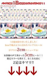 【予約販売】【期間限定送料無料】ウエッジソールパンプスPumpsポインテッドトゥウエッジソール12色SIMPLEカラーフラットパンプス/シューズ【小さいサイズ大きいサイズ有】22.5cm25.5cm25.0cm