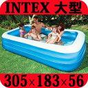 ビニールプール 大型 intex プール 子供用 インテックス 家庭用プール ファミリープール305cm