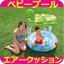 子供用プール ビニールプール 底 エアクッション サンシェード ベビープール ベランダ 05P03Dec16