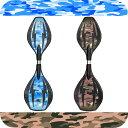 エスボード 子供用 キッズ 迷彩 カモフラージュ 光るタイヤ ミニモデル 子供 スケートボード 送料無料 05P03Dec16
