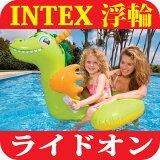 浮き輪子供 INTEX ベビードラゴン ライドオン 恐竜がかわいいフロートになりました。(浮き具)浮き輪 子供 ベビードラゴン うきわ ライドオンフロート 浮輪【あす楽土曜営業】