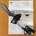 ★送料540円★0SK-ZX-GGZ07