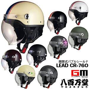 シールド スポンジ ヘルメット
