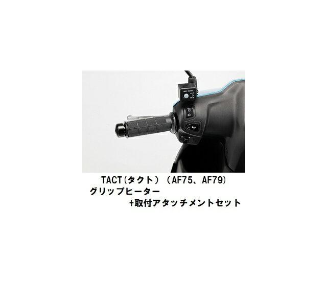 【送料無料】【ホンダ純正】 【取付セット一式】【...の商品画像