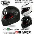 【ポイント7倍】【THH】 開閉式インナーサンバイザー採用 フルフェイス ヘルメット TS-81 単色モデル3パターン 【PSC SG規格認定】全排気量対応 【THH日本正規販売】07P06Aug16