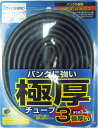 【SAGISAKA(サギサカ)】 【交換用】極厚チューブ 26インチ 26×13/8 14635 英式ノーマルバルブ 【パンクに強いチューブ】