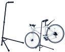 【4973291842542】【サギサカ】 サイクルギア 折りたたみ式 ワークスタンド 簡易型 ブラック 84254 自転車 スタンド 26-28 700c 29er 一般車対応 【自転車の保管やメンテナンスに】