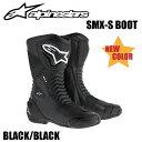 【送料無料】【Alpinestars(アルパインスターズ)】 SMX S BOOT ブーツ 1100 BK/BK 28(24.0cm)〜48...