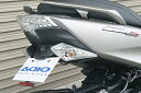 【送料無料】【アディオ】 BK41213 フェンダーレスキット スリムリフレクター付きマジェスティS 13/10-/S-MAX 13/6- ADIO【P0654683】