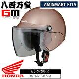 ������̵����ڥۥ�������� Honda �ۥ��0SHGC-FJ1AAMI SMART FJ1A���ߥ��ޡ��ȡ�顼���ԥ��å������M��L�����åȥإ��åȡ�HONDA��