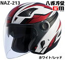 【ナンカイ】 NAZ-213 LAYER ZEUS HELMET ゼウス レイヤージェットヘルメット 【南海部品】ホワイト/レッド 【0ssnpnaz213rsize】