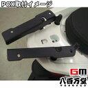 【GIVI】 PCX専用スペシャルキャリア(GIVI モノロックケース用) PCX125(JF56)・PCX150(KF18)【0SSXD92331】