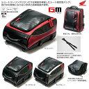 【Honda】 ツーリングシートバッグ EX-T87 【カラー/レッド/ブラック/グレー】【シート固定型バッグ】ショルダーベルト付き 【0SYEX-T87】