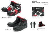 ★送料無料★【Honda(ホンダ)】 BOA RIDING SHOES WP ボアライディングシューズ TT-T75 【防水ライディングシューズ】