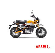 【ホンダ】 MONKEY (モンキー125) バナナイエロー ◇新車◇[ロードスポーツモデル] 2BJ-JB02] HONDA 【新しい時代のファンバイク。】