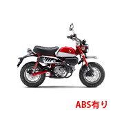 【ホンダ】 MONKEY (モンキー125) ABS装備モデル  パールネビュラレッド ◇新車◇[ロードスポーツモデル] 2BJ-JB02] HONDA 【安心のABSを標準装備。】