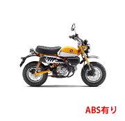 【ホンダ】 MONKEY (モンキー125) ABS装備モデル バナナイエロー ◇新車◇[ロードスポーツモデル] 2BJ-JB02] HONDA 【安心のABSを標準装備。】