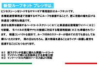 Brezza�֥�å�(��ξ+�롼��+ML-1)��ޥϥ������ѥ롼�ե��å�YAMAHAGEAR