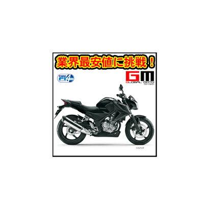 【クレジットカードで購入可能】新車[ホンダ] CB250F【ブラック】 [HONDA] JBK-MC43