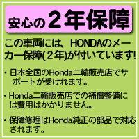 �ڥ��쥸�åȥ����ɤǹ�����ǽ�ۿ���[�ۥ��]CBR250R�ڥ?�ۥ磻�ȡ�[HONDA]JBK-MC41