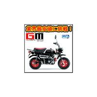 �ڥ��쥸�åȥ����ɤǹ�����ǽ�ۿ���[�ۥ��]����ڥ���ե����ȥ֥�å��ʥ�������ޥ��С������ˡ�MONKEYKUMAMON[HONDA]JBH-AB27